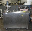15 Liter Key International High Shear Mixer, Model KG-15