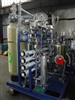 Siemens Purified Water and WFI Water System